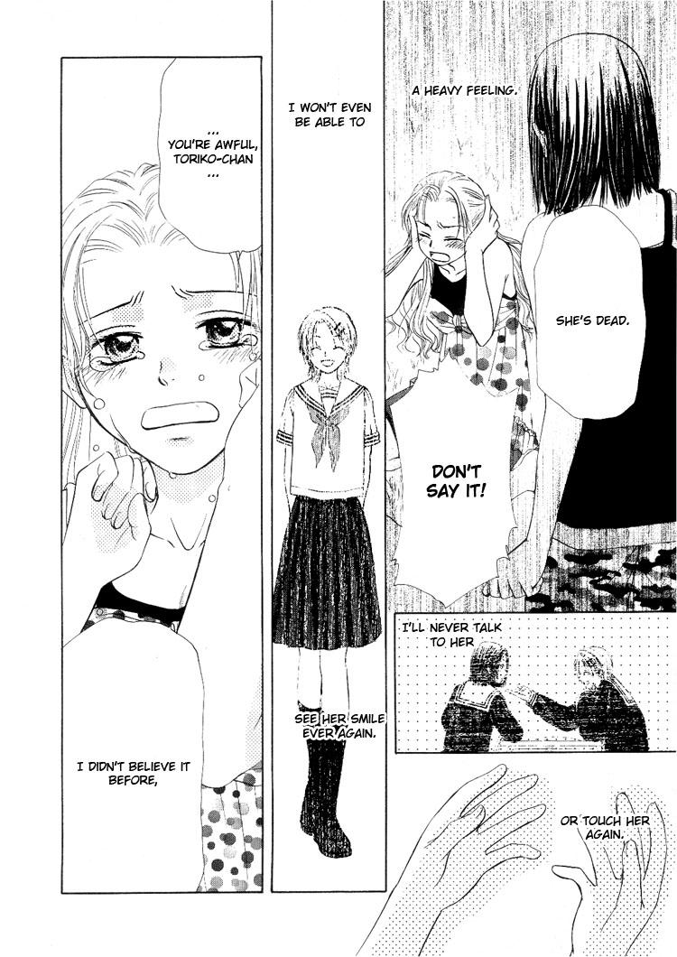 Yuri Shimai Vol.4 128