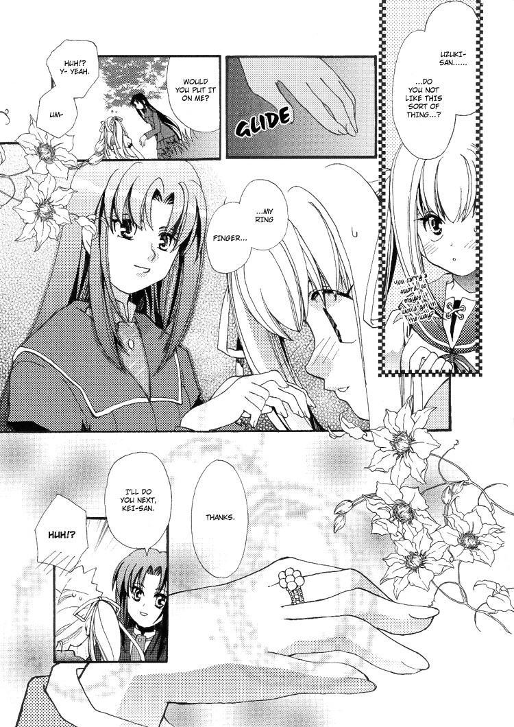Yuri Shimai Vol.4 138