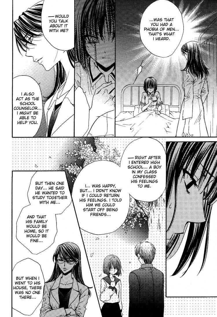 Yuri Shimai Vol.4 28