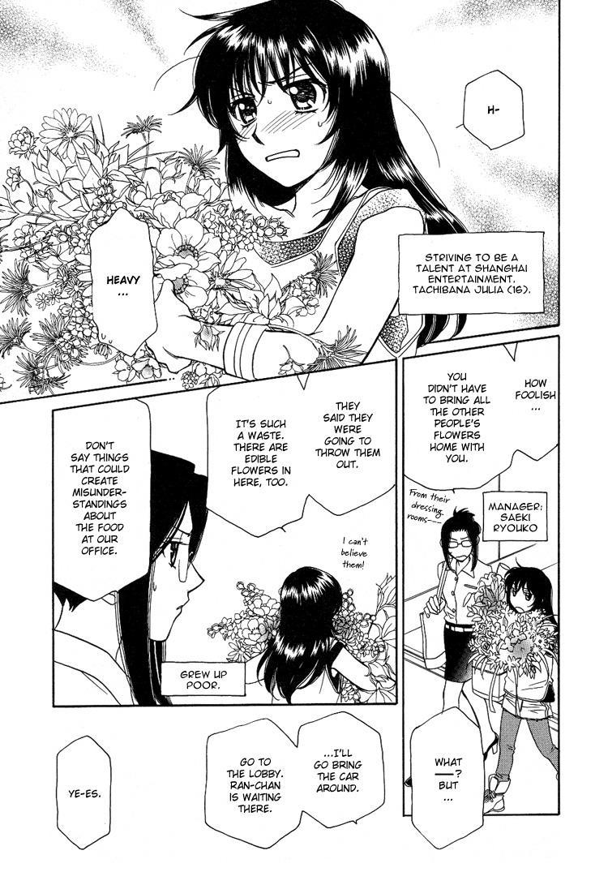 Yuri Shimai Vol.4 38