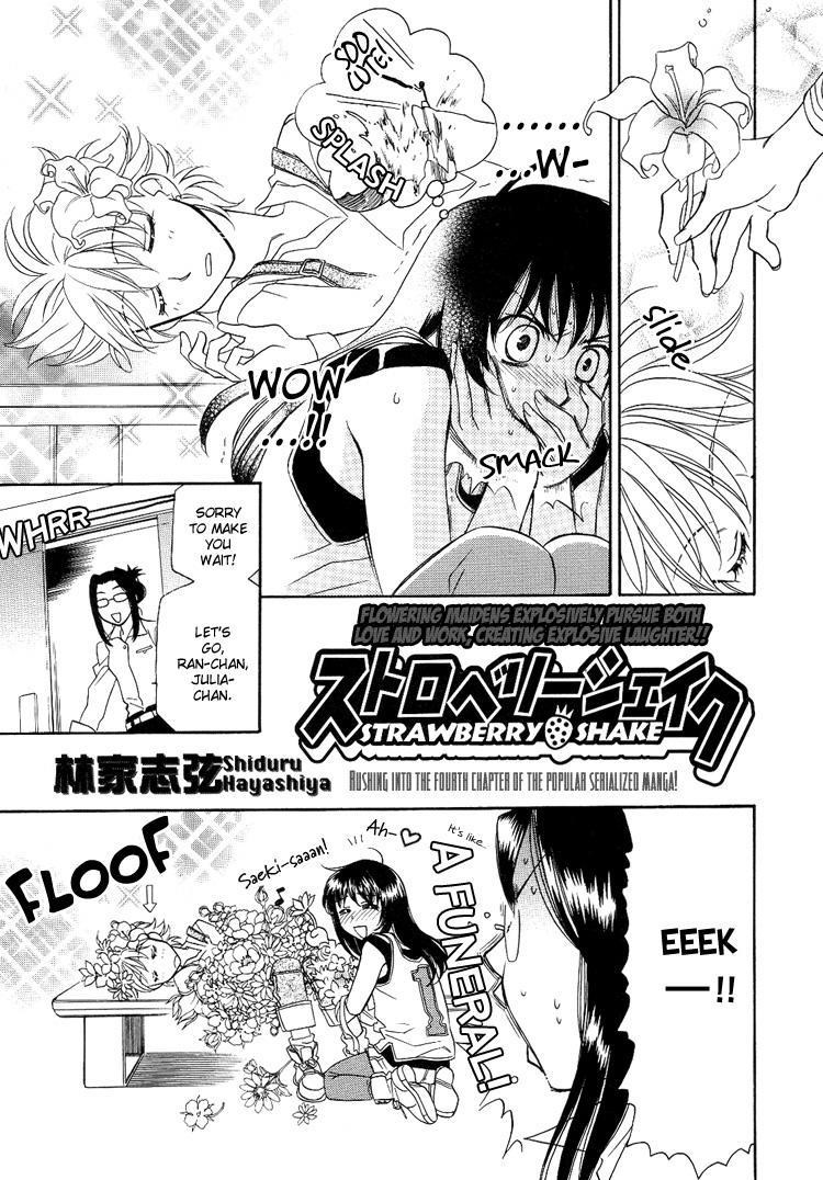 Yuri Shimai Vol.4 40