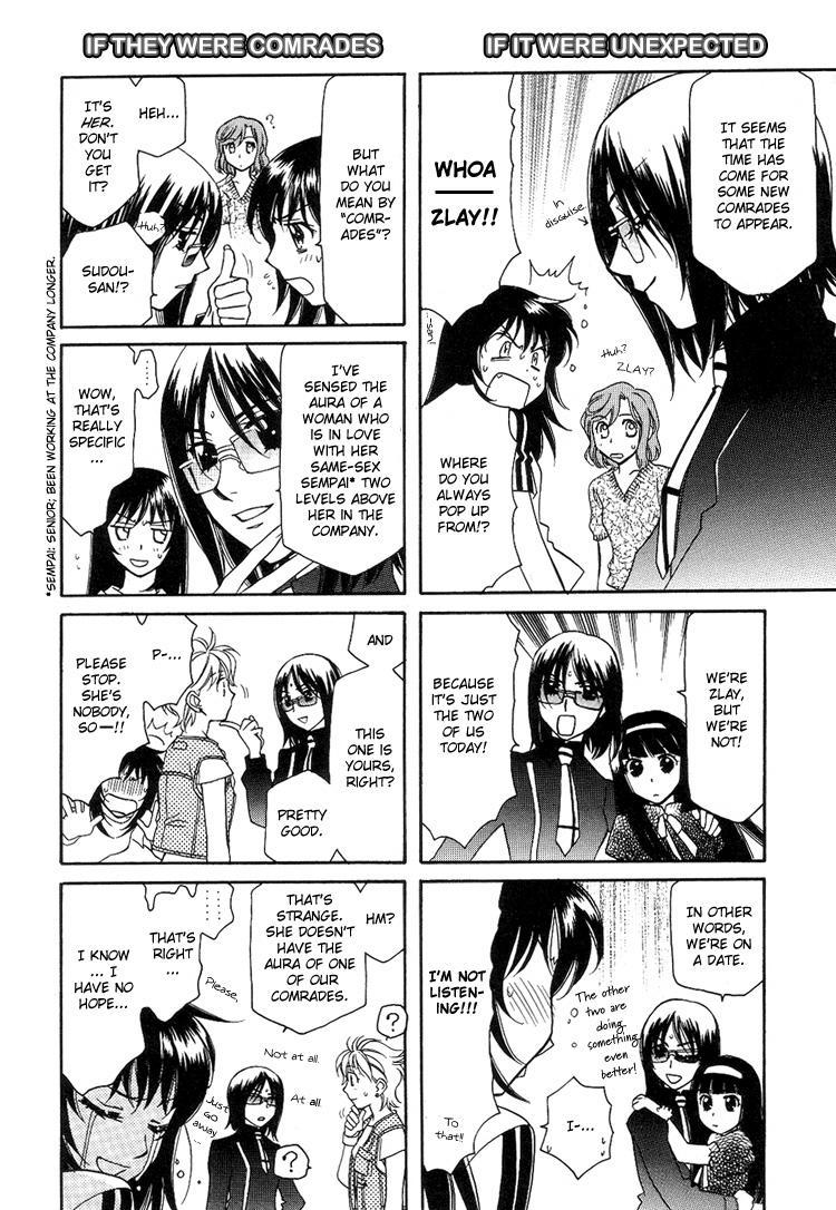 Yuri Shimai Vol.4 43