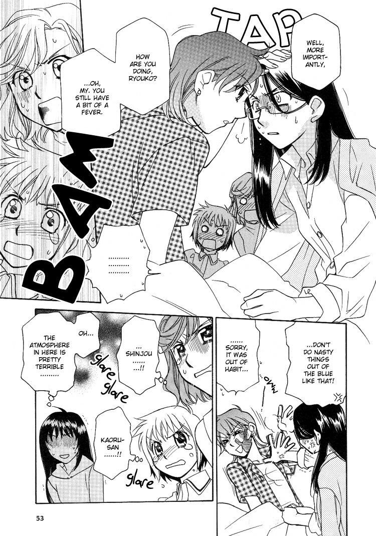 Yuri Shimai Vol.4 46