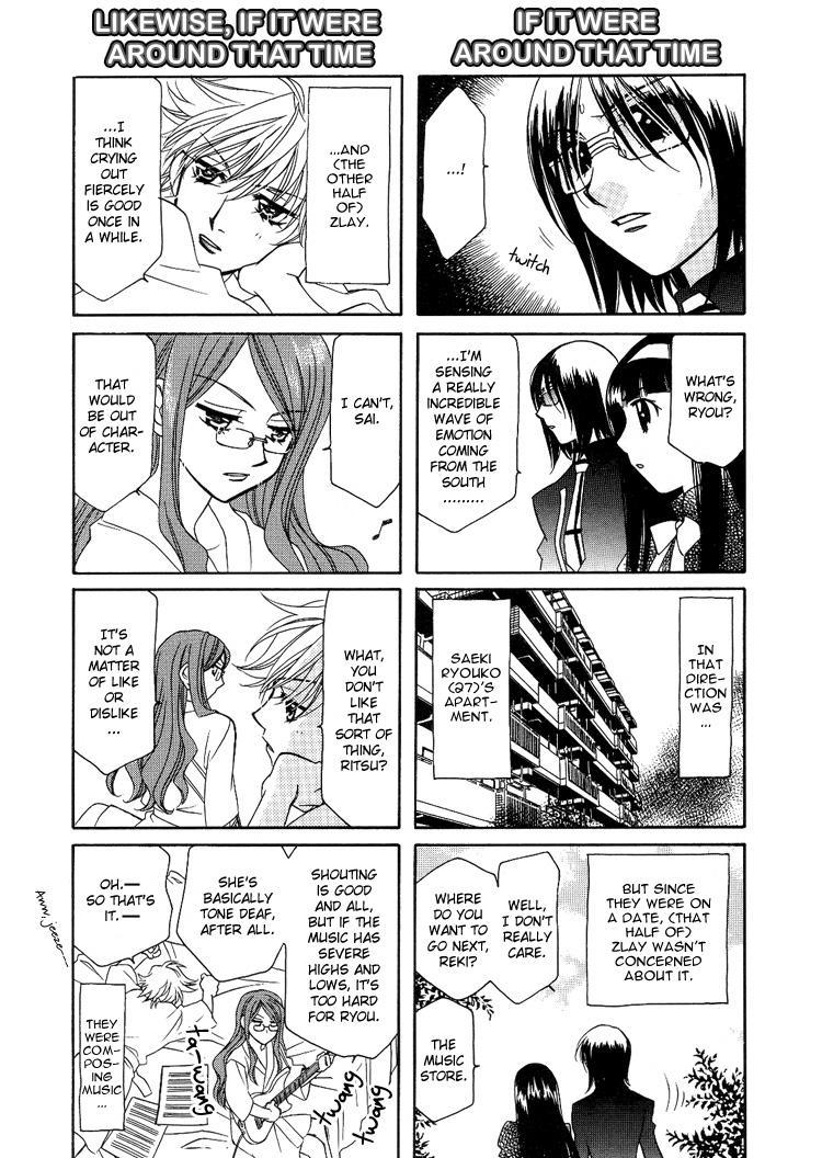 Yuri Shimai Vol.4 47