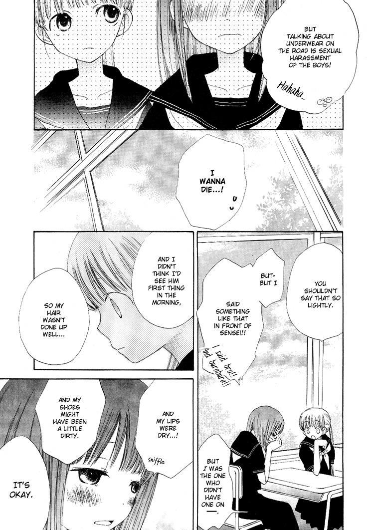 Yuri Shimai Vol.4 4