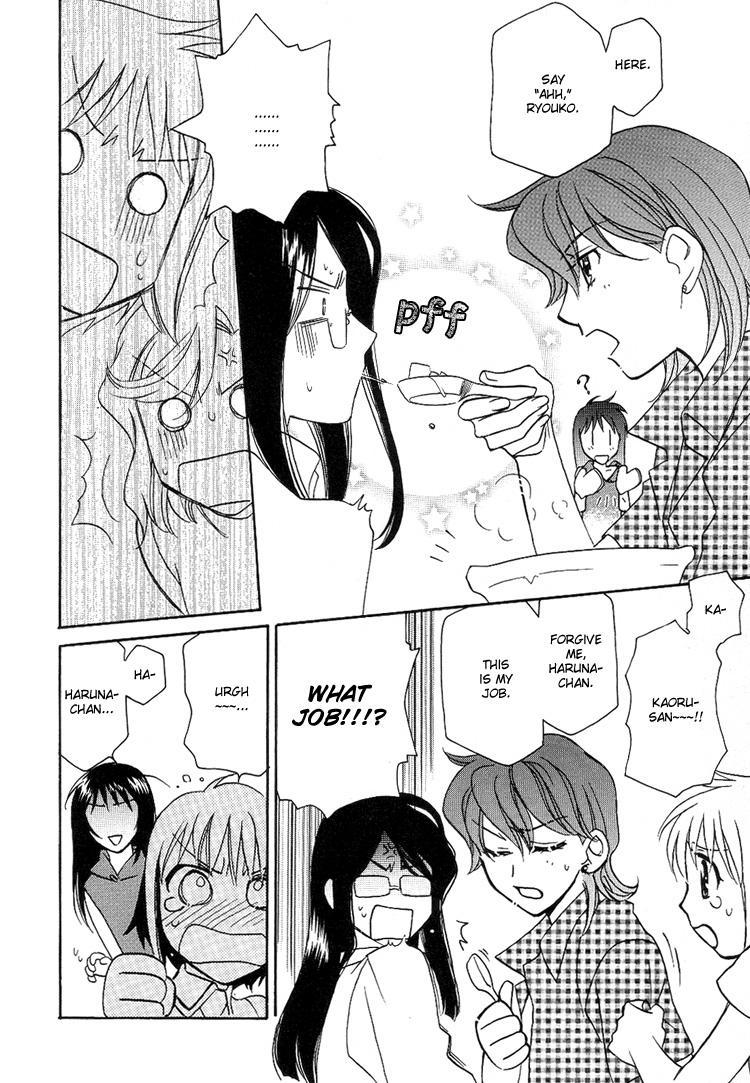 Yuri Shimai Vol.4 55