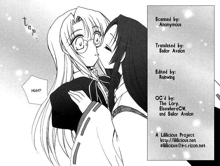 Yuri Shimai Vol.4 58