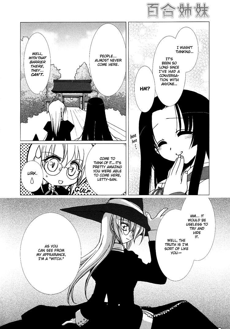 Yuri Shimai Vol.4 64