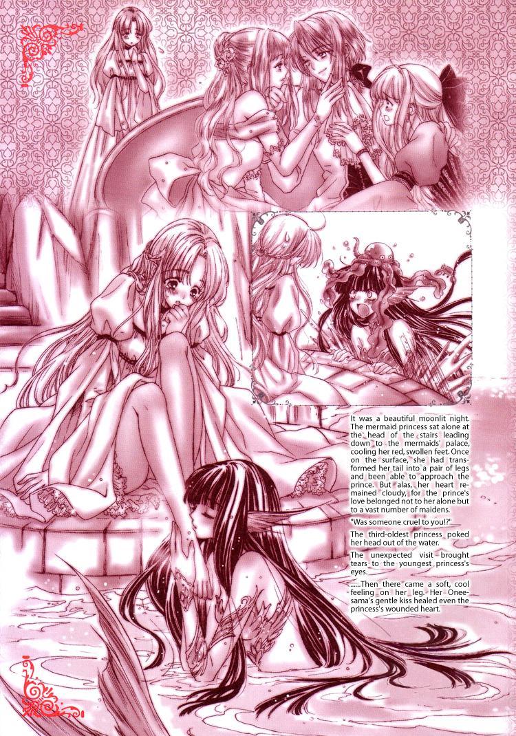 Yuri Shimai Vol.4 81