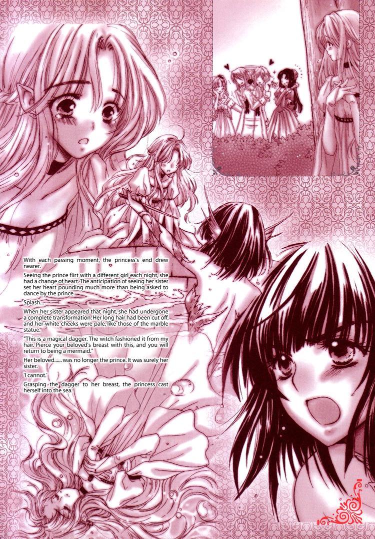 Yuri Shimai Vol.4 82