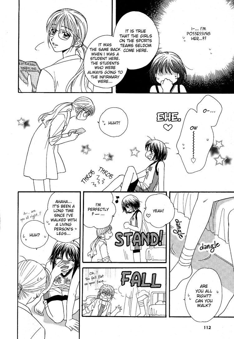 Yuri Shimai Vol.4 91
