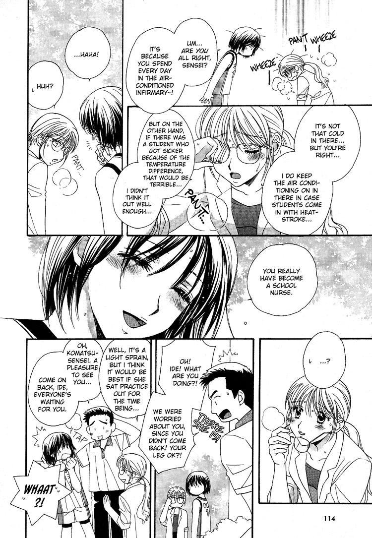 Yuri Shimai Vol.4 93