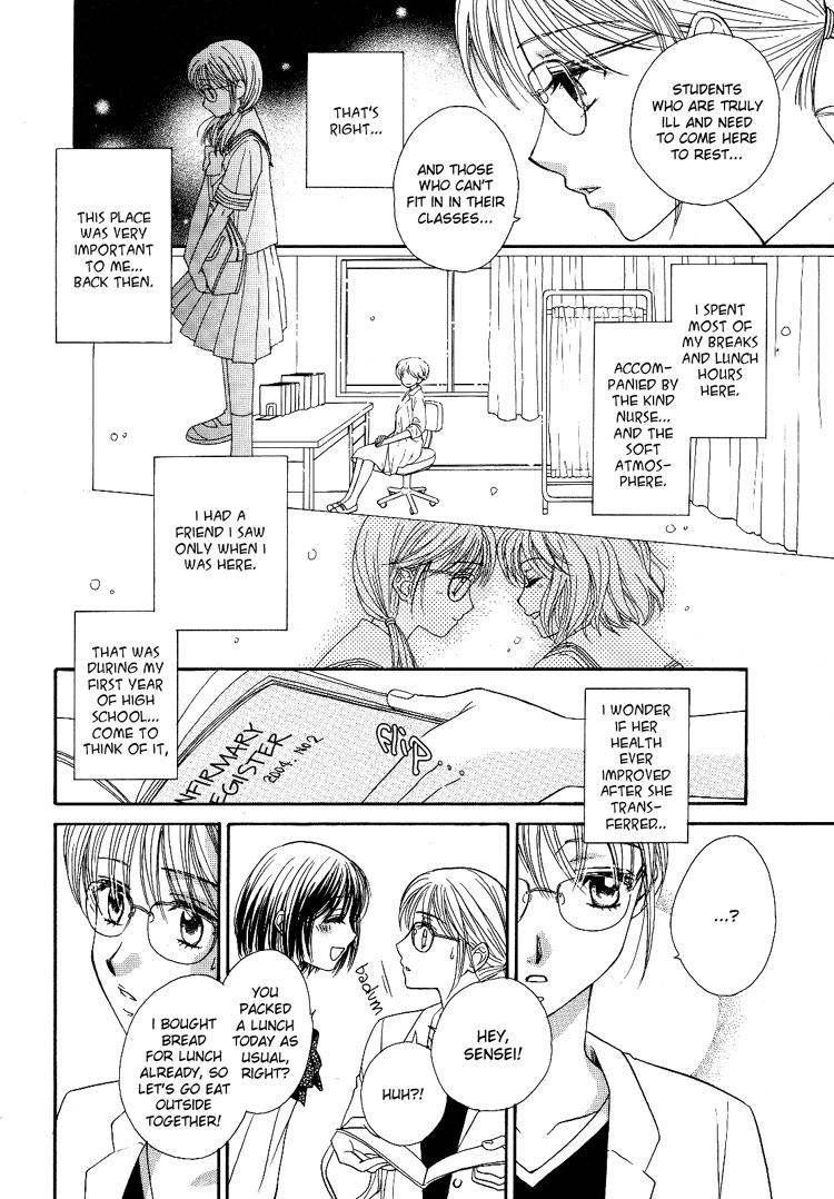 Yuri Shimai Vol.4 97