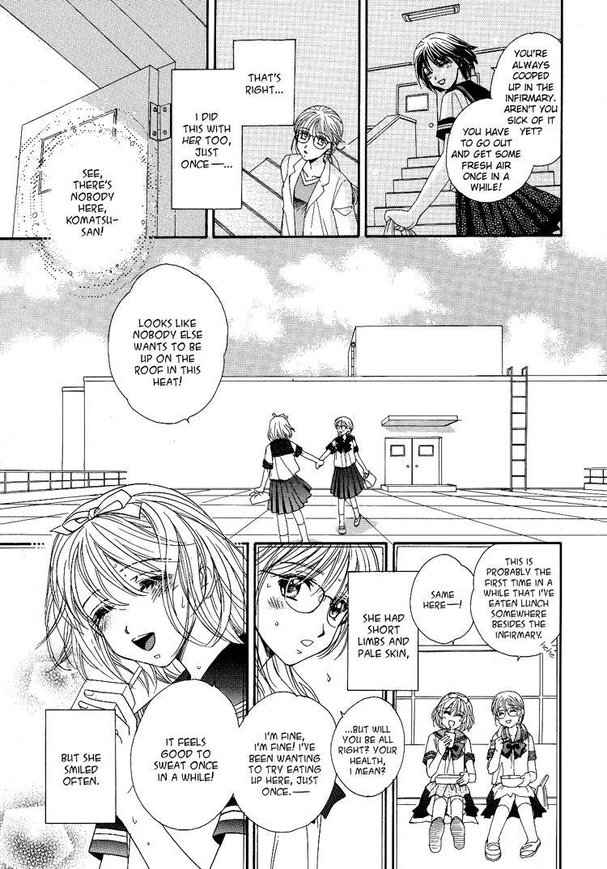 Yuri Shimai Vol.4 98