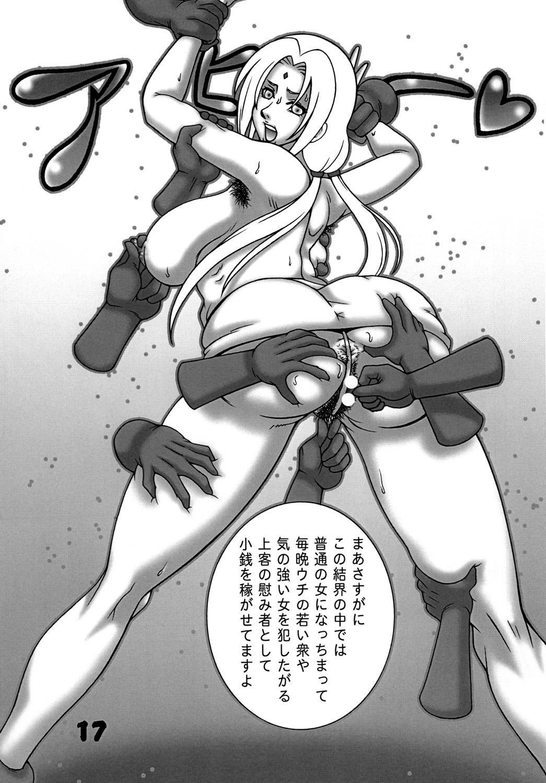 Kunoichi Dynamite 2 15