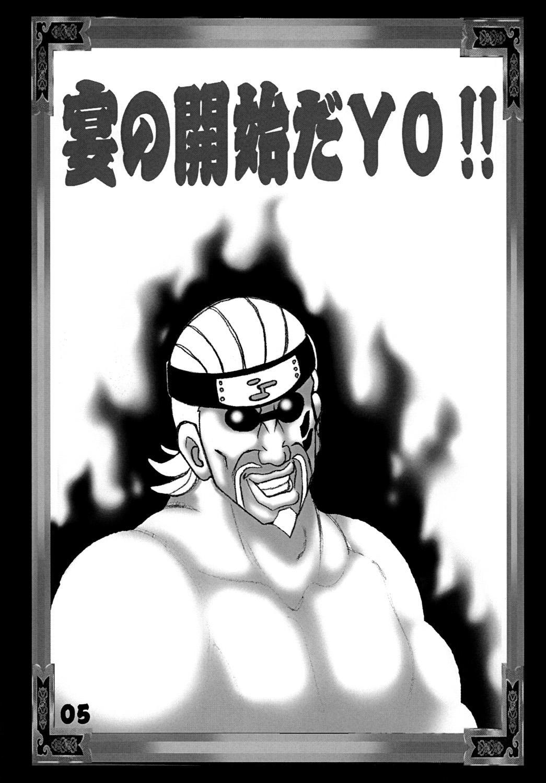 Kunoichi Dynamite 2 3