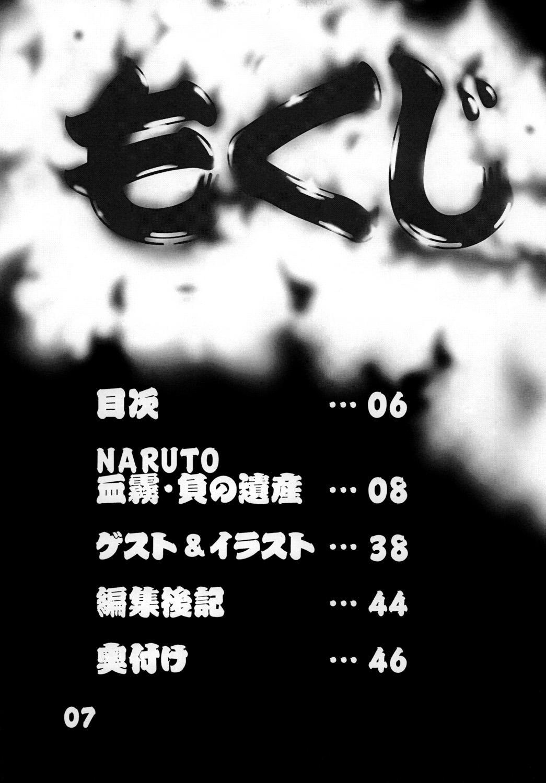 Kunoichi Dynamite 2 5