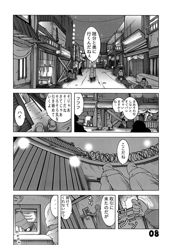 Kunoichi Dynamite 2 6