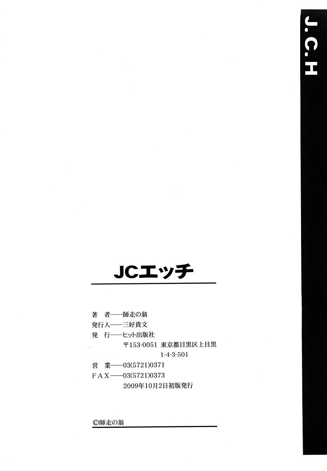 JC Ecchi 255