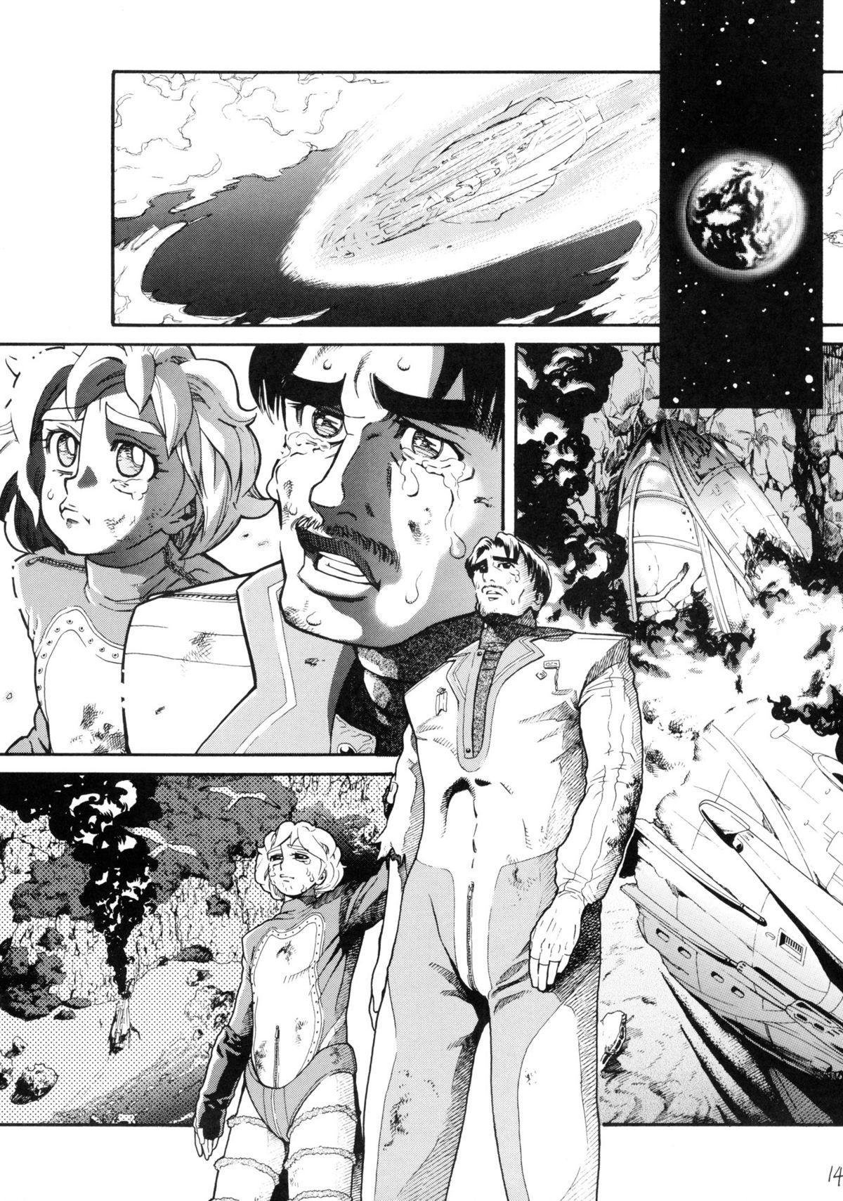 Hatch & Zukki no Sekai Meisaku Gekijou 5 13