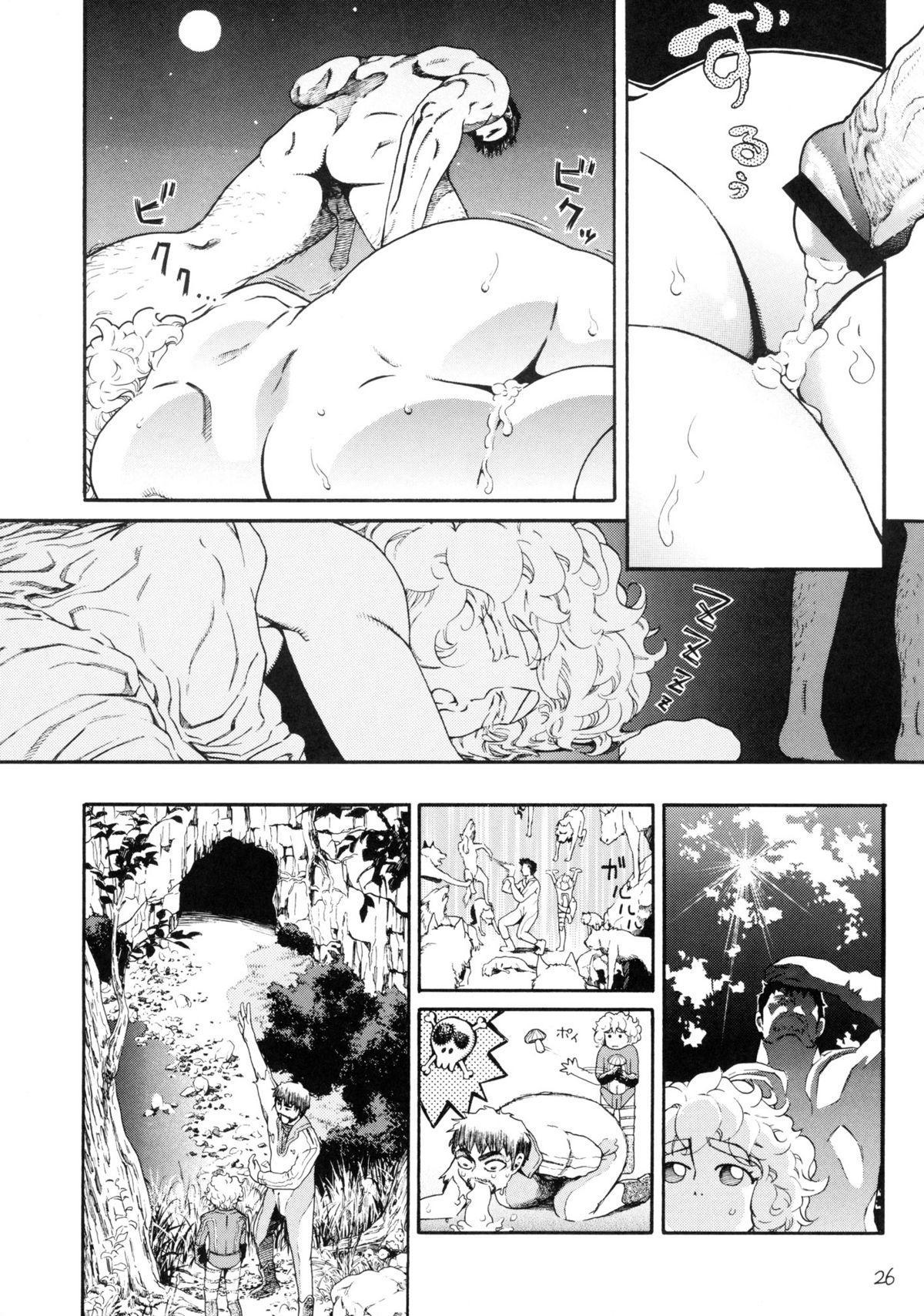 Hatch & Zukki no Sekai Meisaku Gekijou 5 25