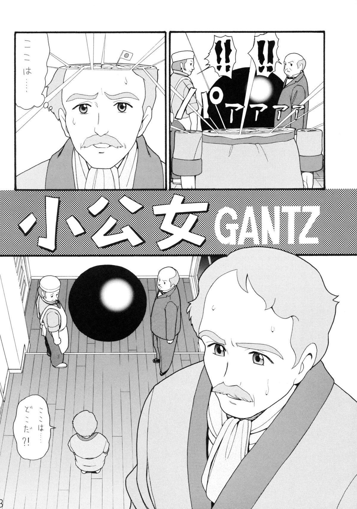 Hatch & Zukki no Sekai Meisaku Gekijou 5 2