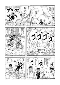 Giantess Vore Manga 8