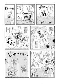 Giantess Vore Manga 9