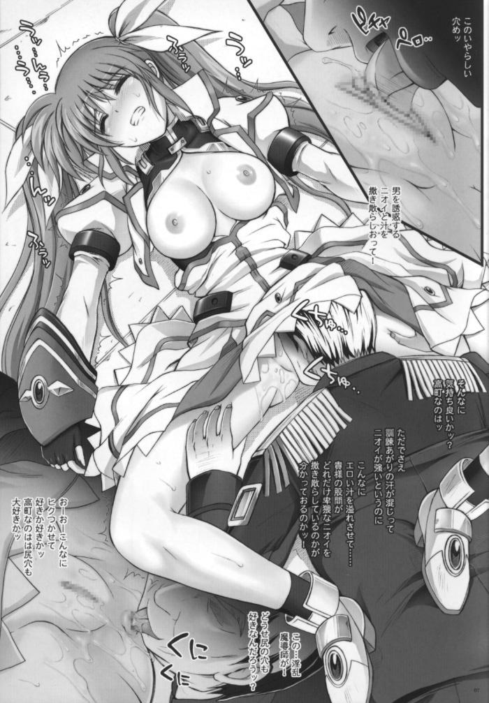 Nanto Nanoha-san ni Rariho ga Kiita! 6