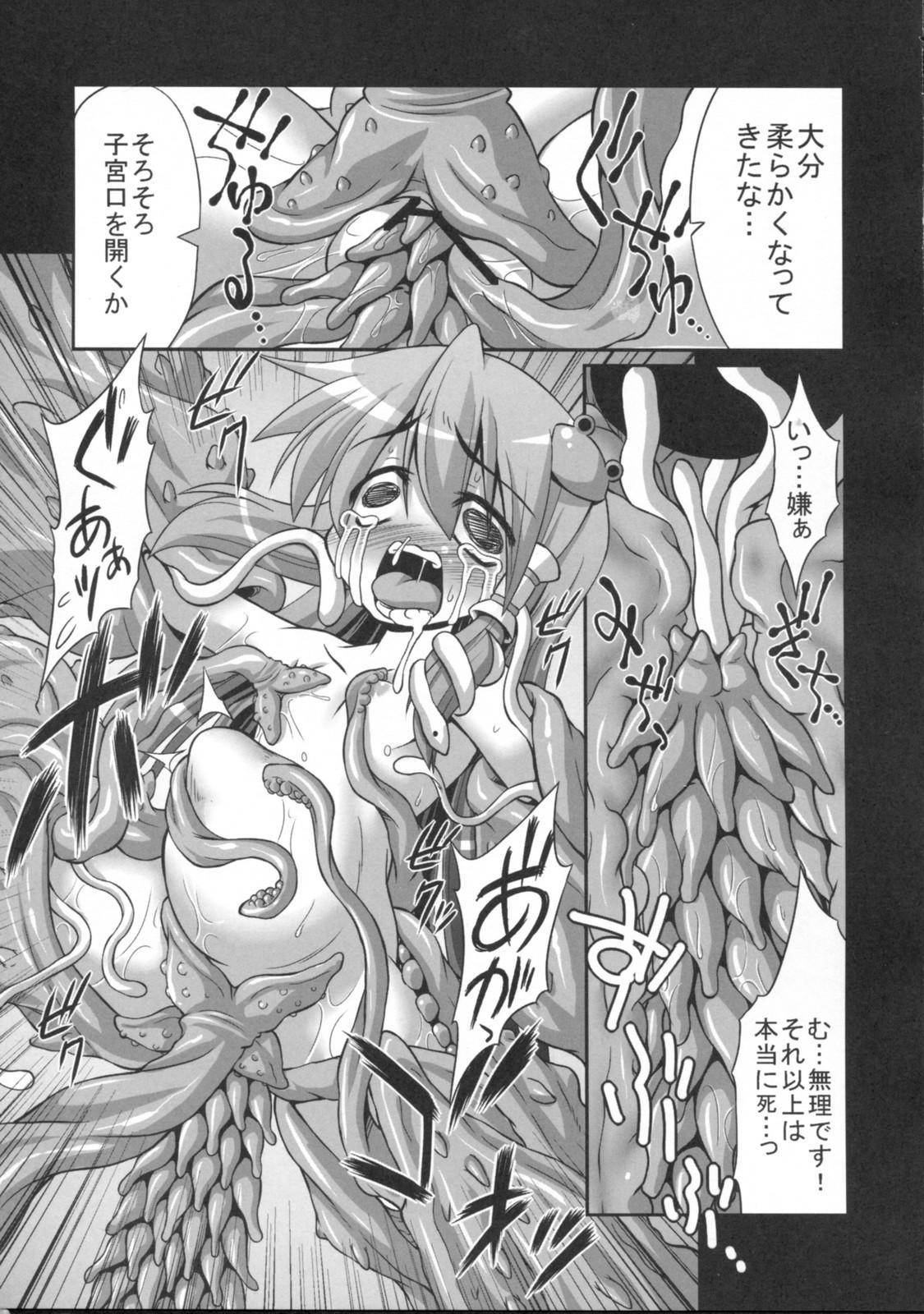 Youkai ni Haramasareta Sanae-san wo Hitasura Shokushu de Naburi Mawasu Moriya Jinja 15