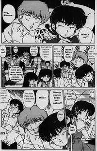 RANMA X The Touch of Akane - Happosai's Revenge 3