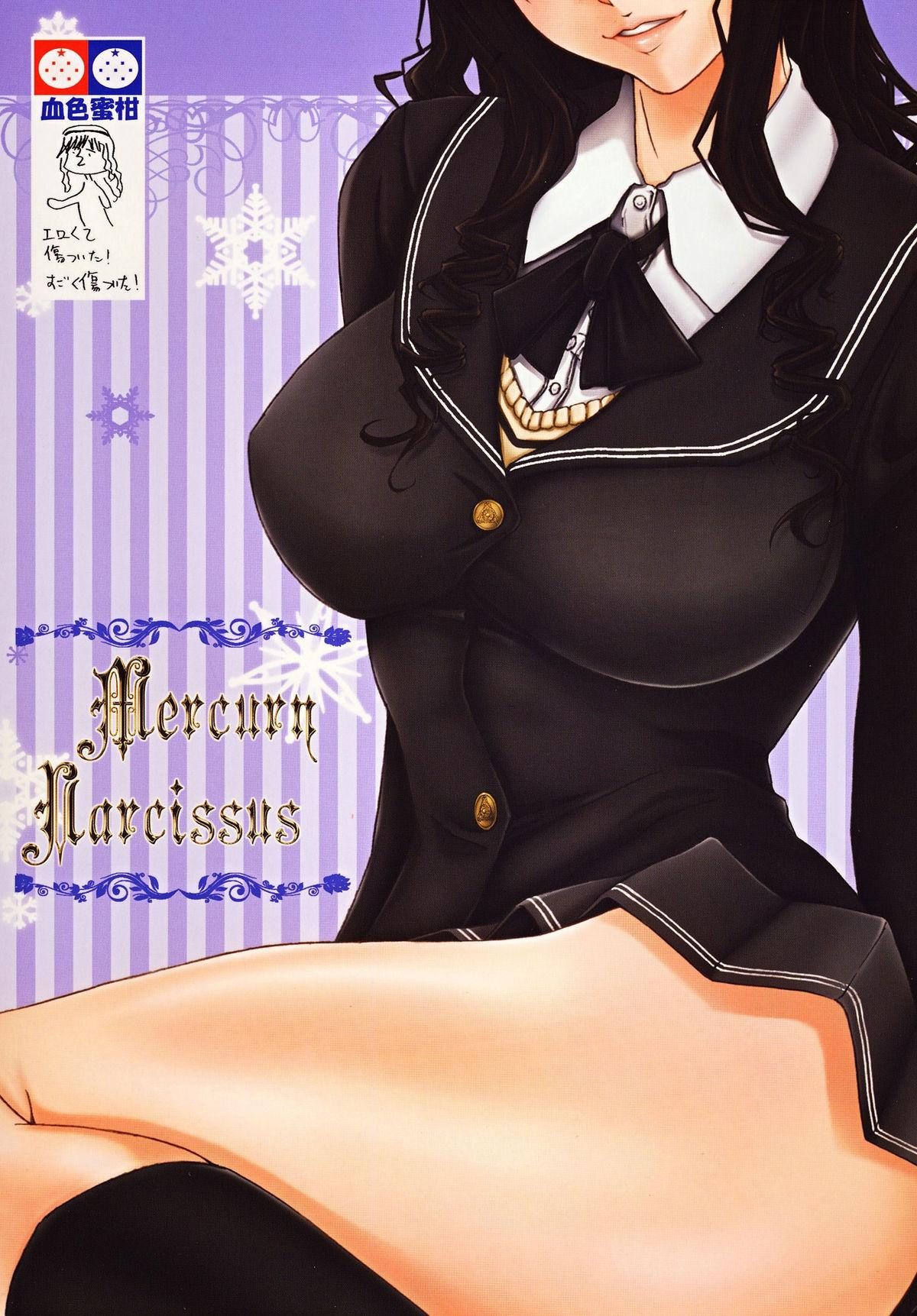 Mercury Narcissus 35