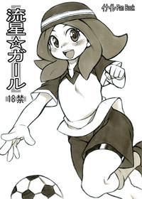 Ryuusei Girl 0