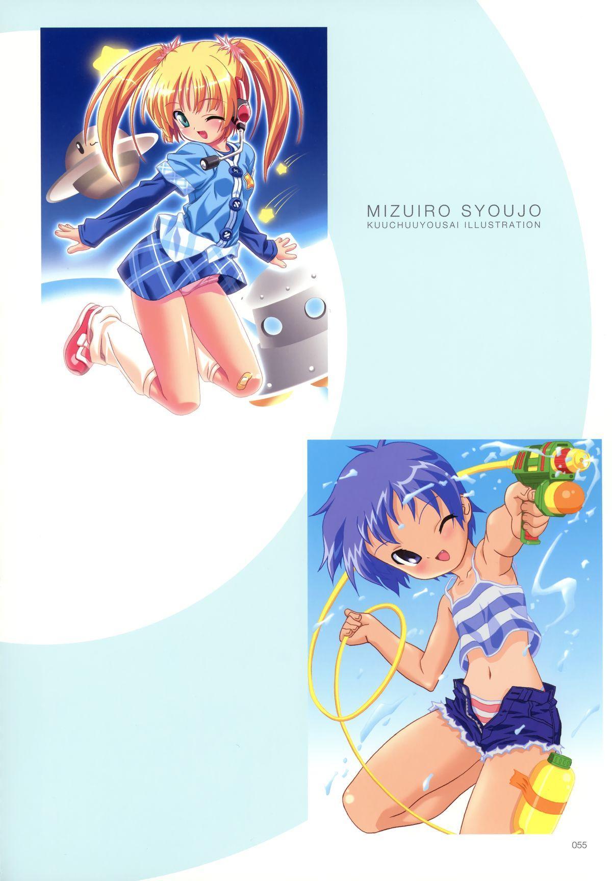 Kuuchuu Yousai Illustrations 49