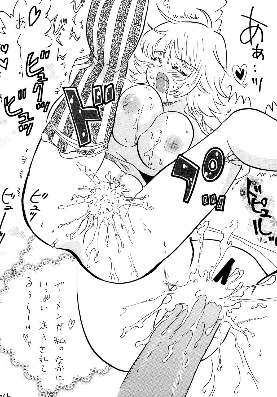 GomuGomu no!! 22