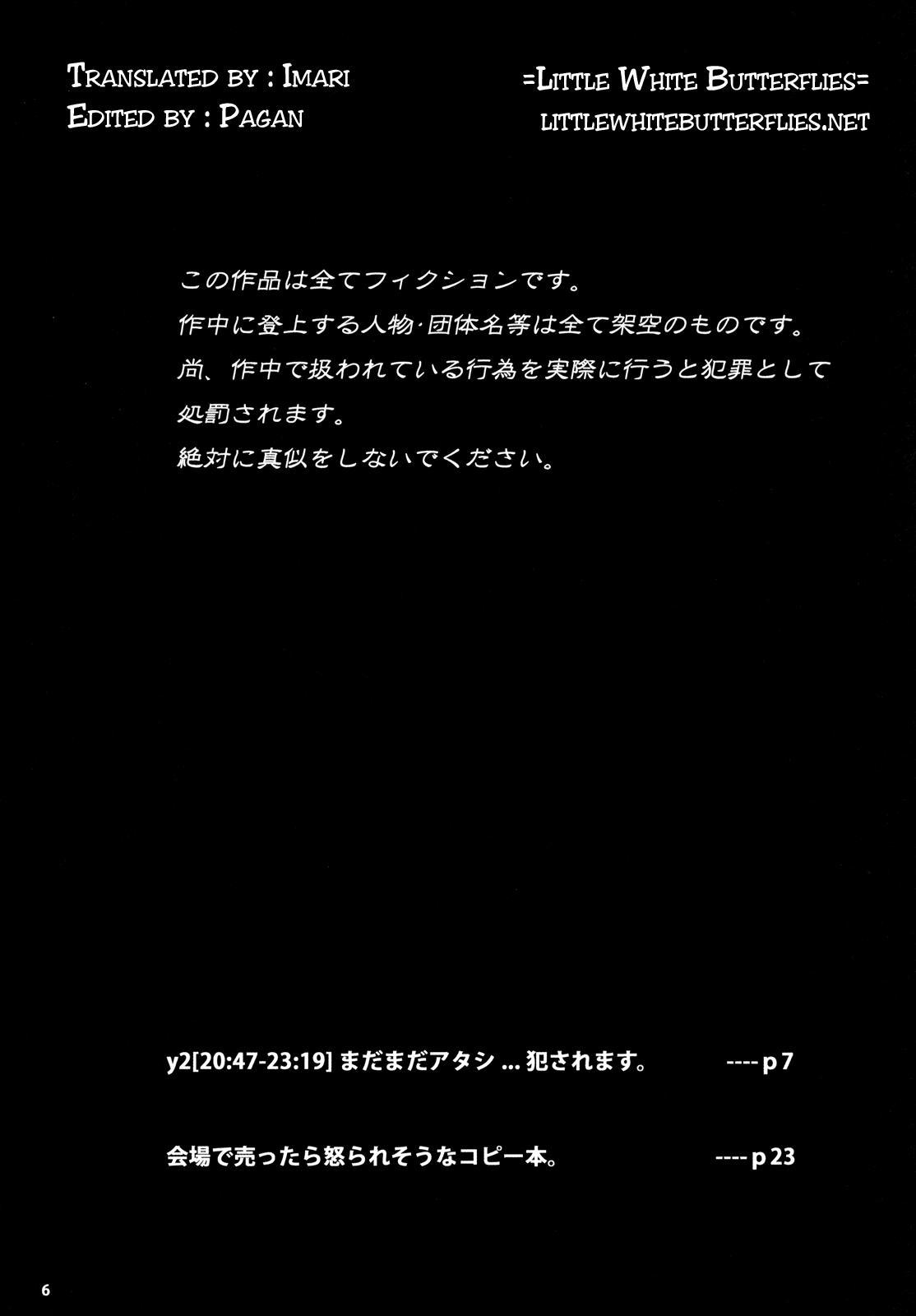 (C79) [Kisidou (Kishi Kaisei)] y2[20:47-23:19] Madamada Atashi… Okasaremasu. [English] =Little White Butterflies= 2