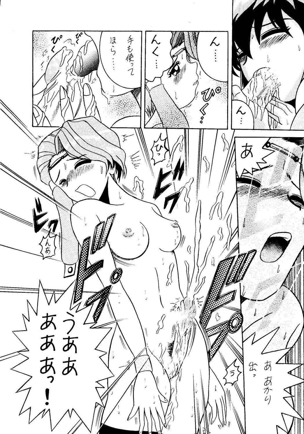 Nikutai Toukon Densetsu Kei 23