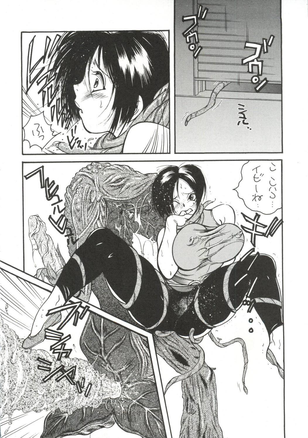 Nikutai Toukon Densetsu Kei 35