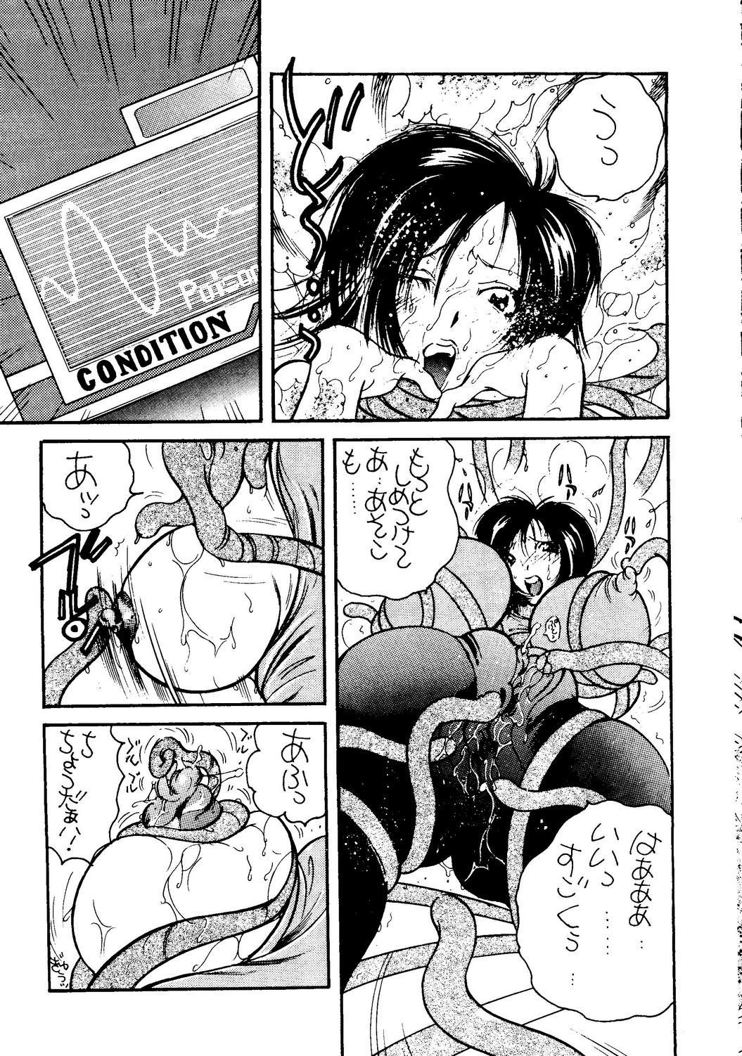 Nikutai Toukon Densetsu Kei 38