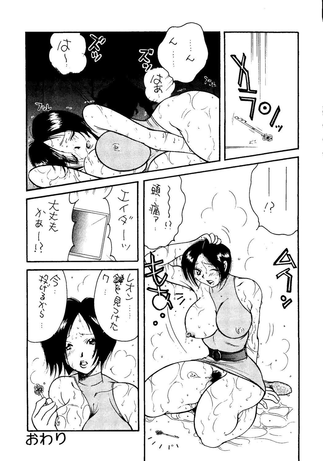 Nikutai Toukon Densetsu Kei 39