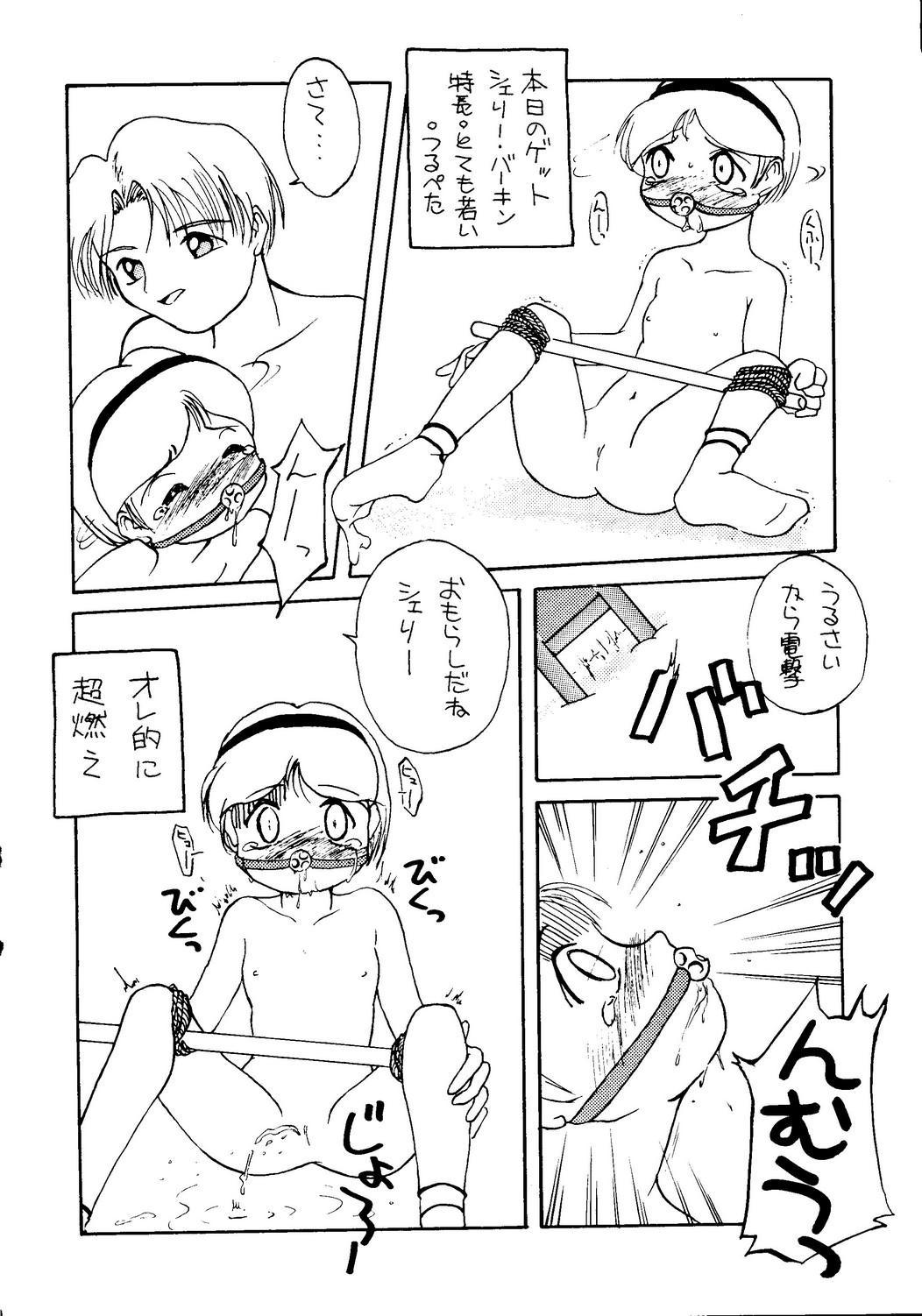 Nikutai Toukon Densetsu Kei 43