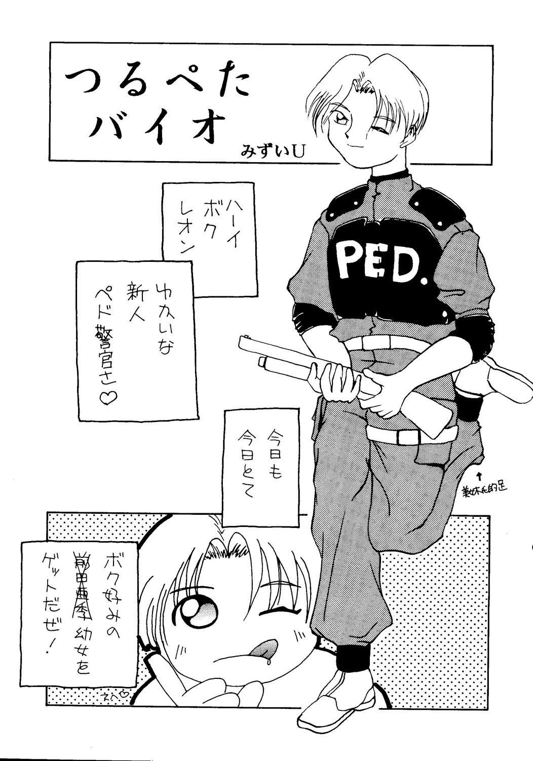 Nikutai Toukon Densetsu Kei 44