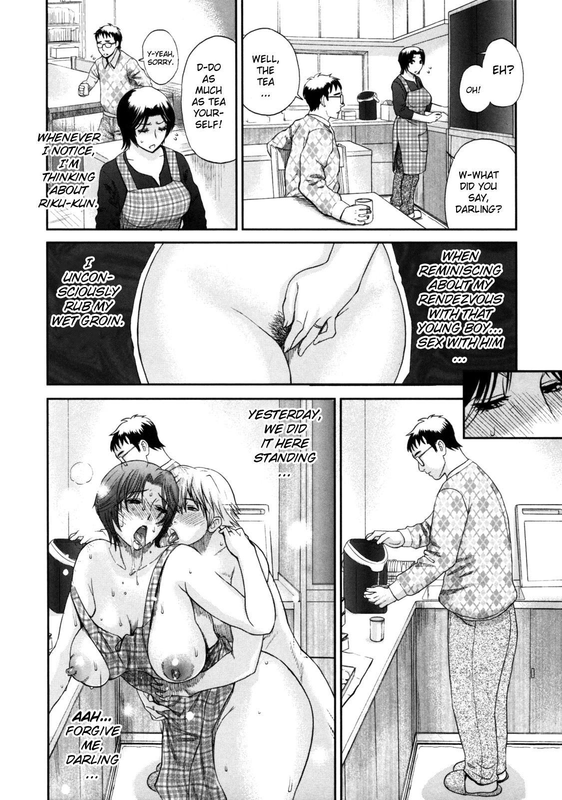 Haha no Naku Ie 77
