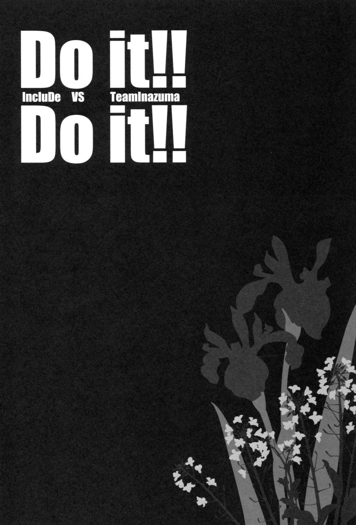 Do it!! 2