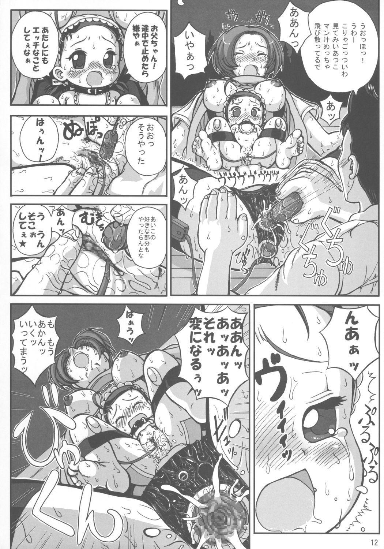 Hajimete no Okaasan to Naisho 12