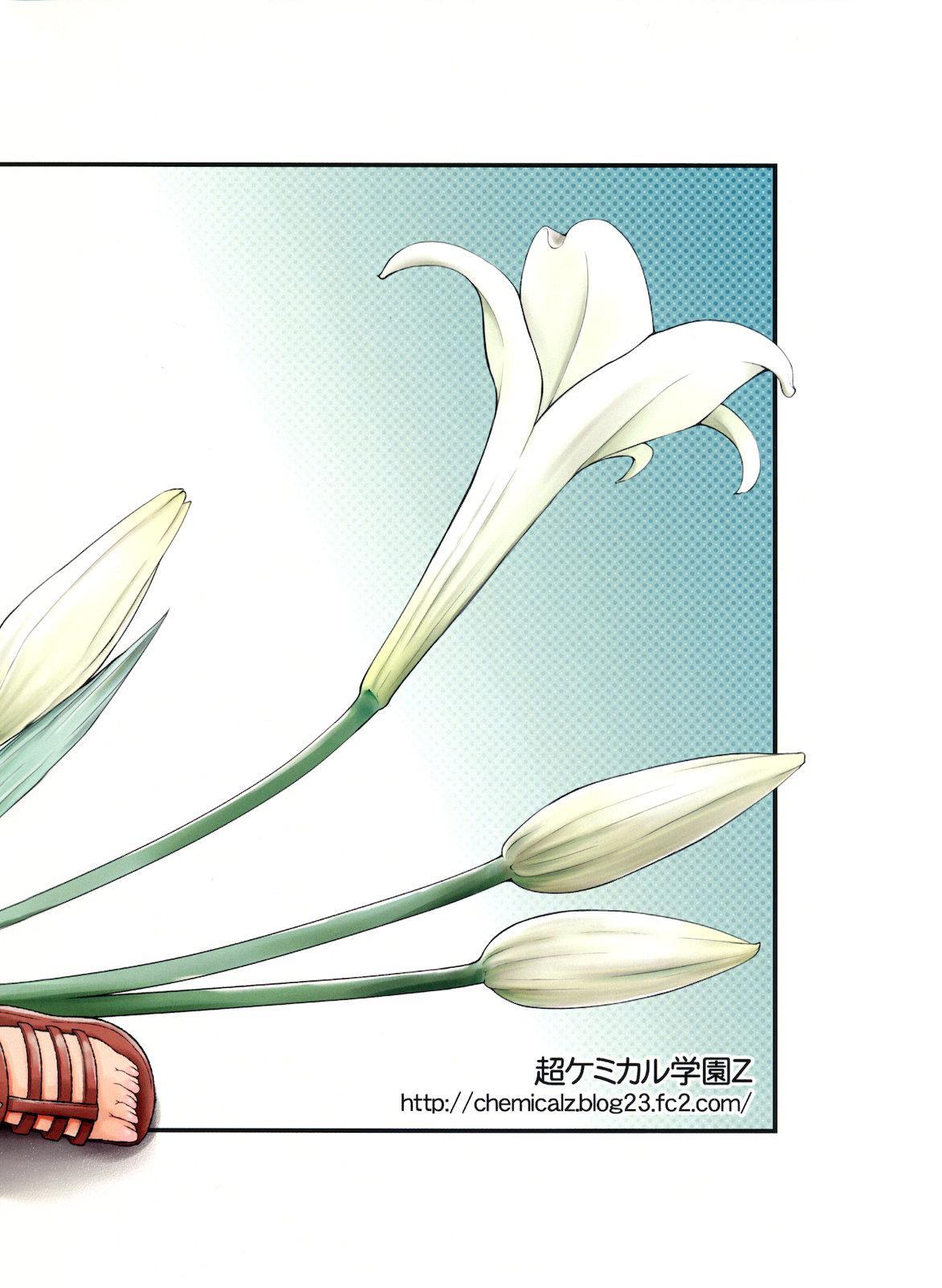 Moshi Honto ni Boku ga Otoko no Ko datta to shitemo... 24