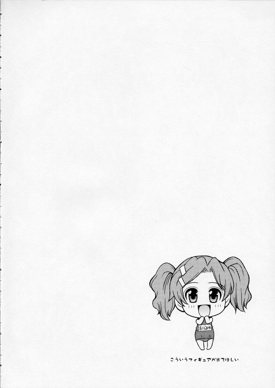 Moshi Honto ni Boku ga Otoko no Ko datta to shitemo... 2