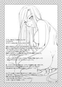 Udonko Vol.2 CM71 Omake Hon 1