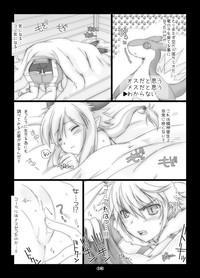 Udonko Vol.2 CM71 Omake Hon 2