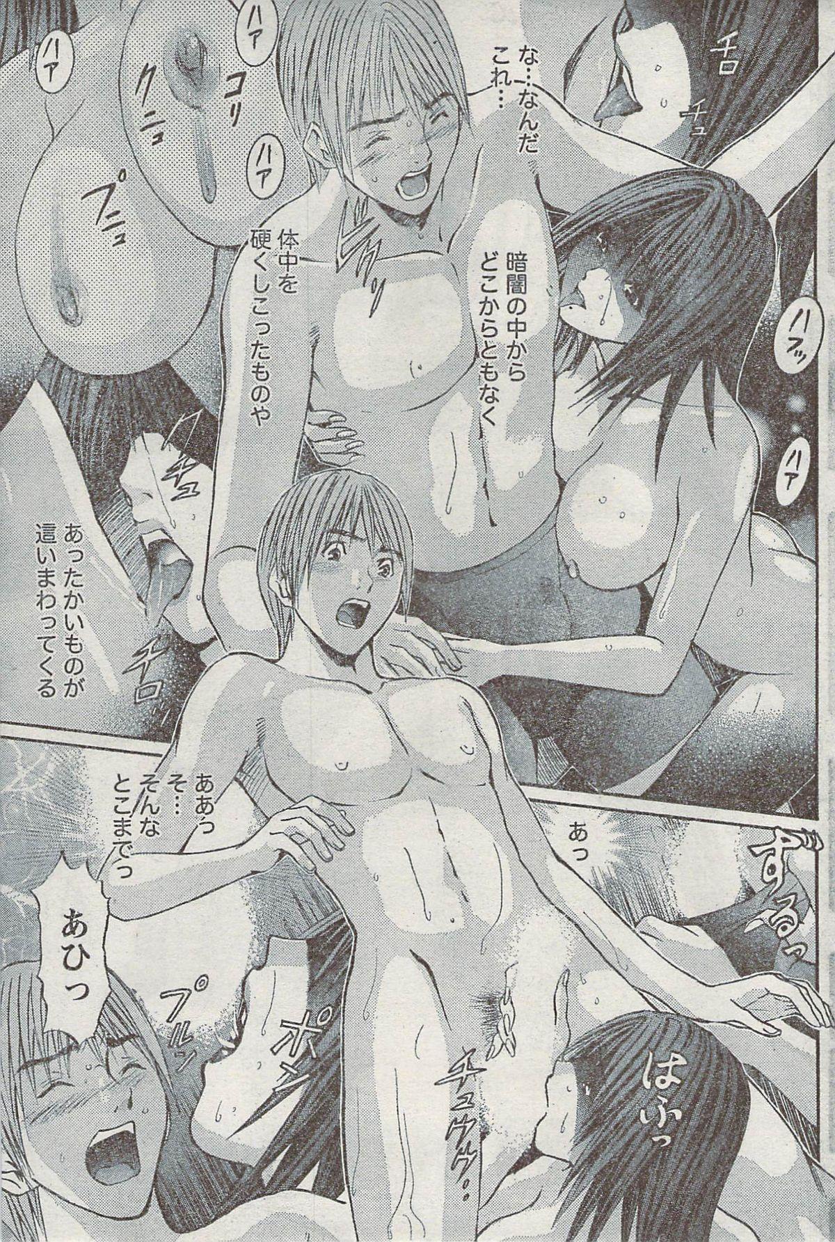 Monthly Vitaman 2007-08 72